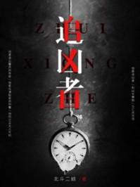 神針(zhen)俠(xia)醫