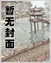烟雨缥缈江南情林宛白霍长渊